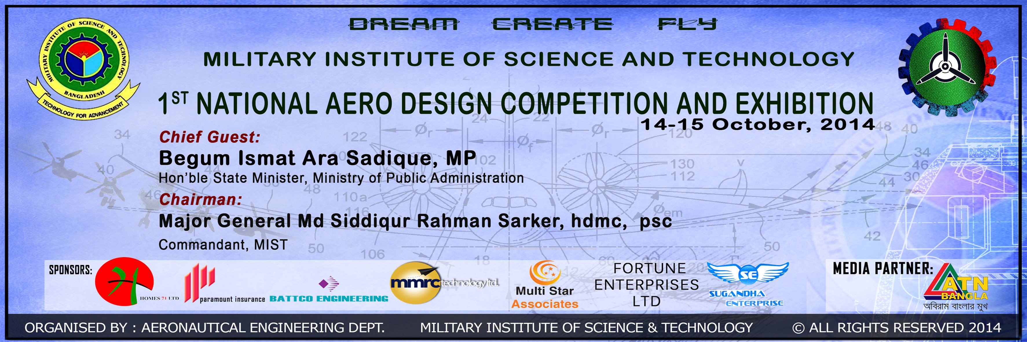 National Aero Design Competition & Exhibition